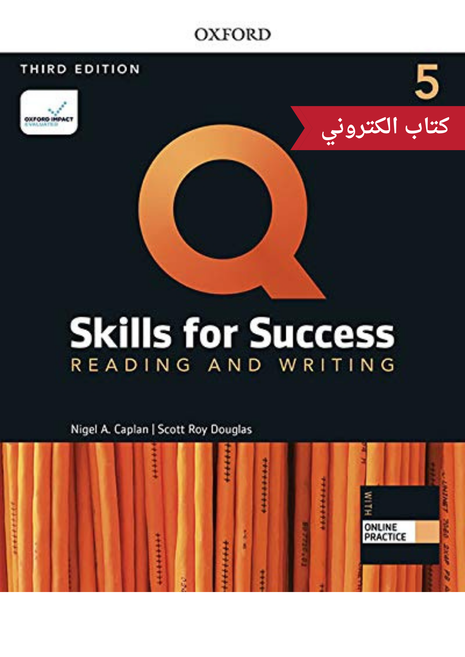 Q Skills ebook Reading and Writing 5