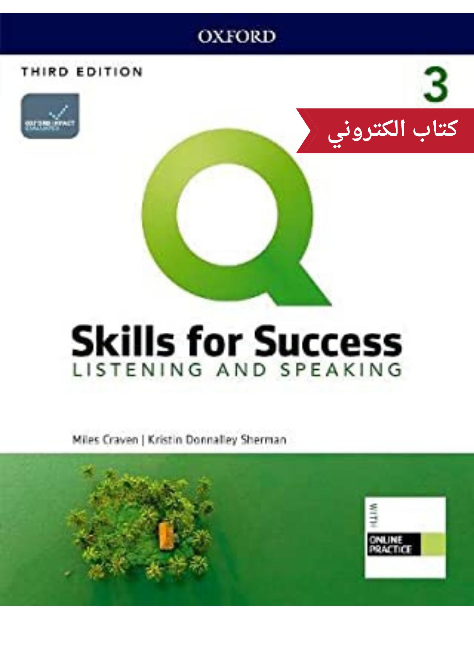 Q Skills ebook  Listening and Speaking 3