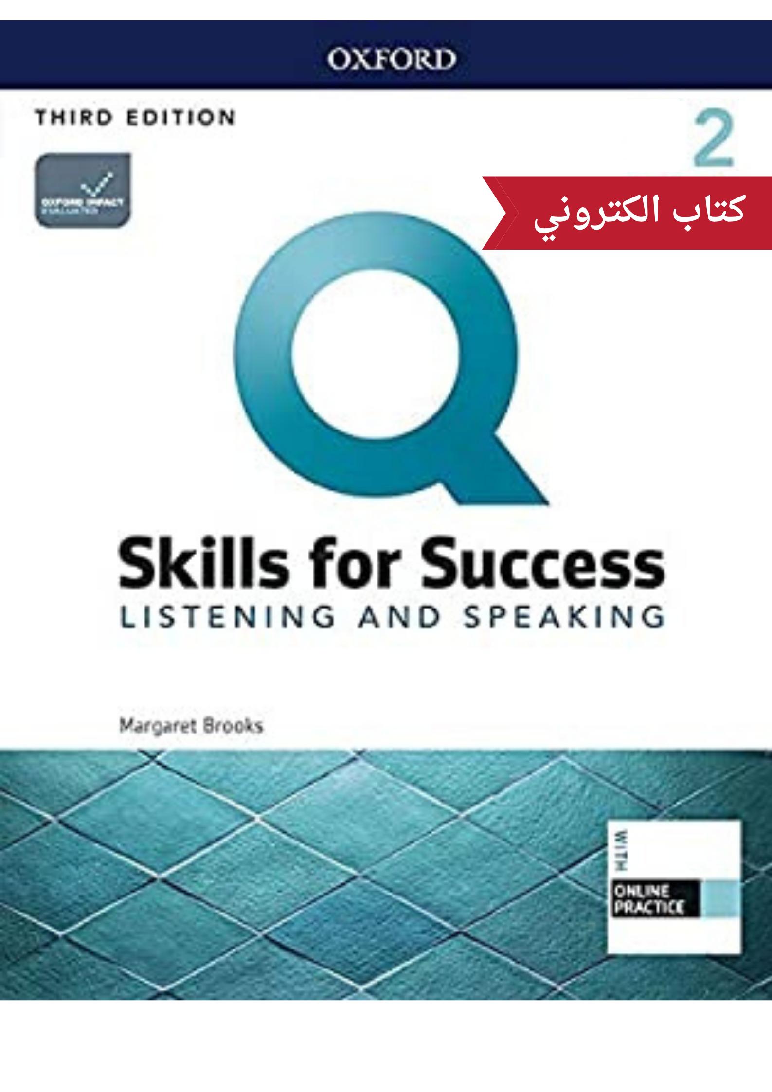 Q Skills ebook Listening and Speaking 2