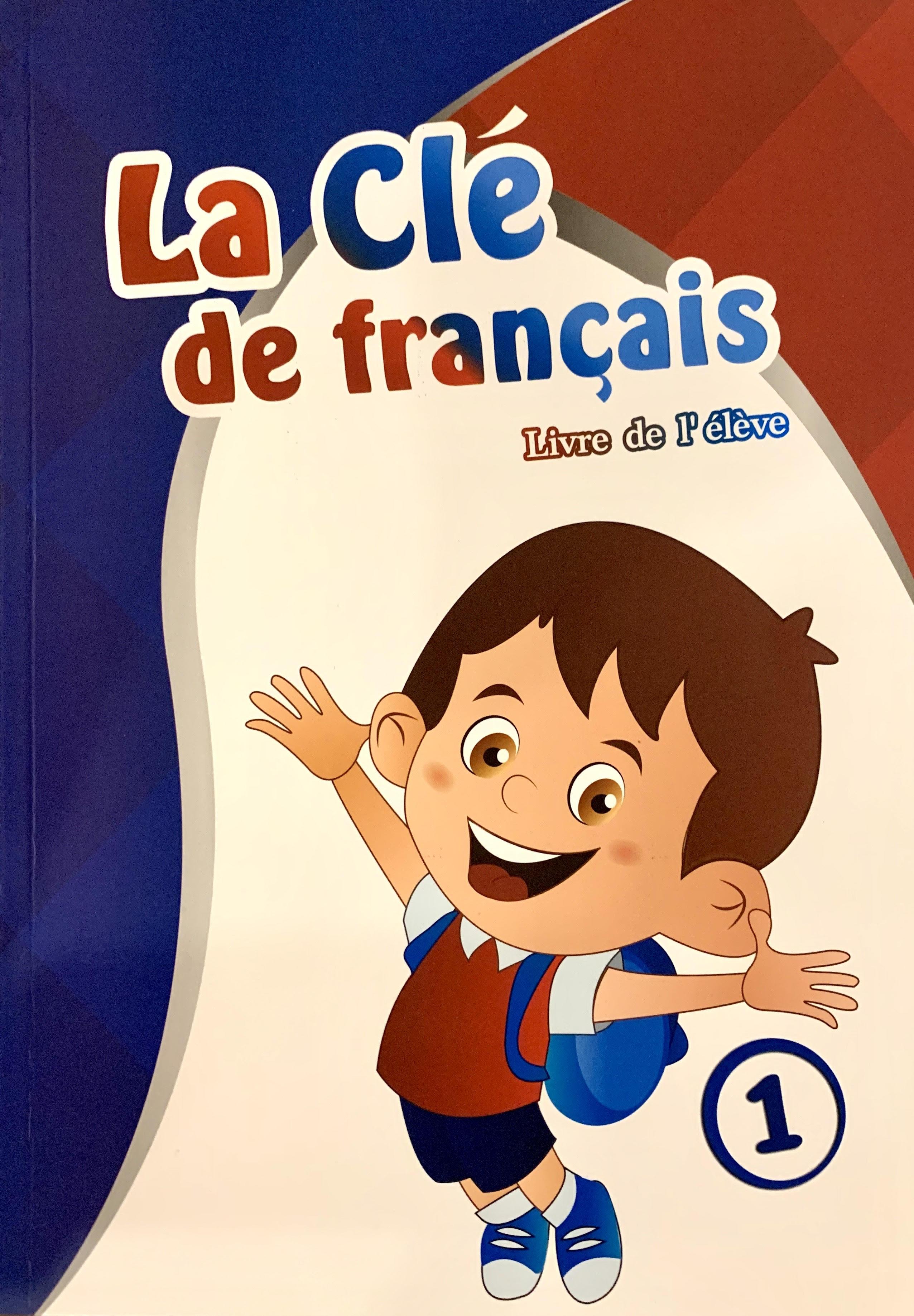 La Cle de Francais Class 1