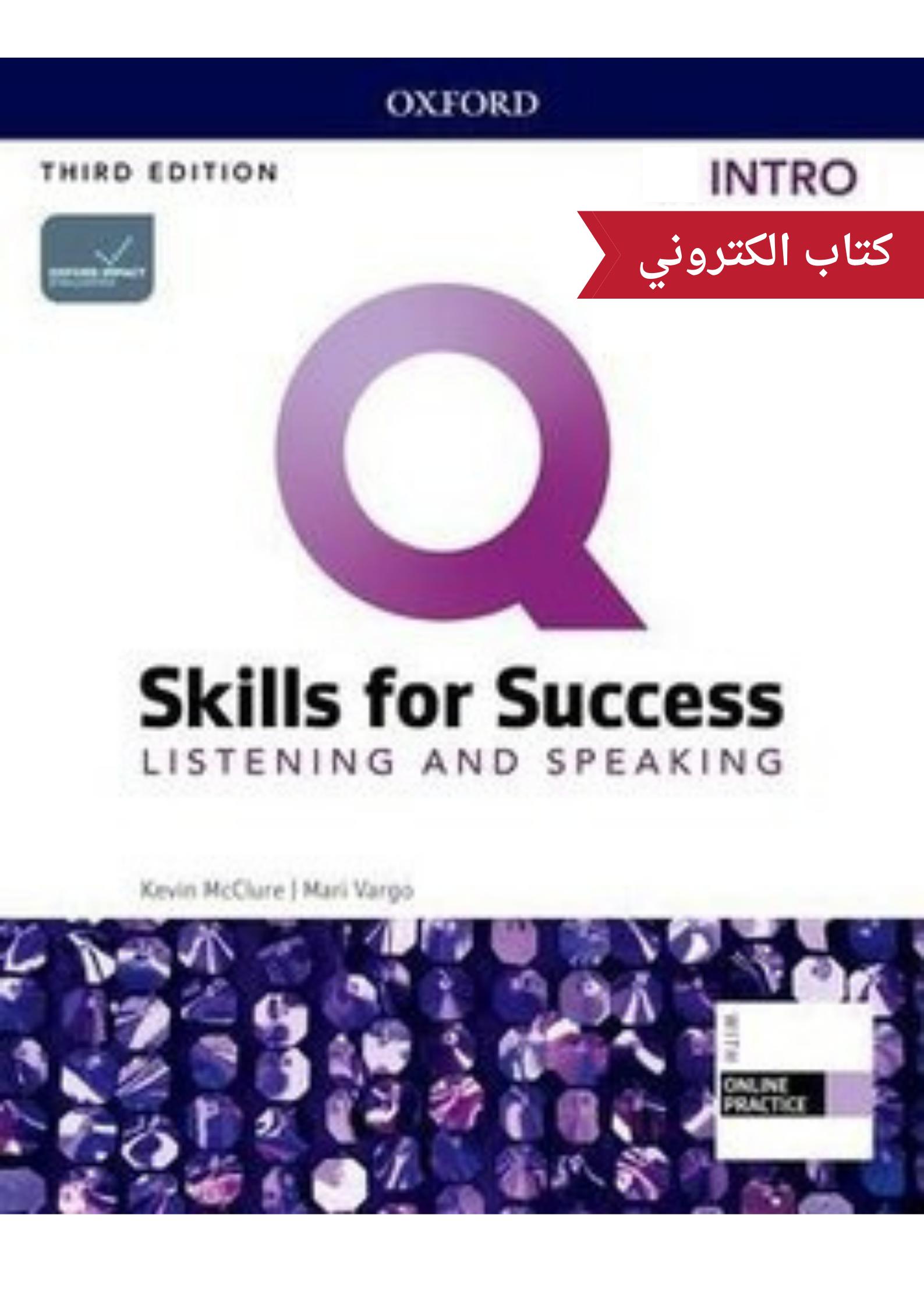 Q Skills ebook Listening and Speaking INTRO