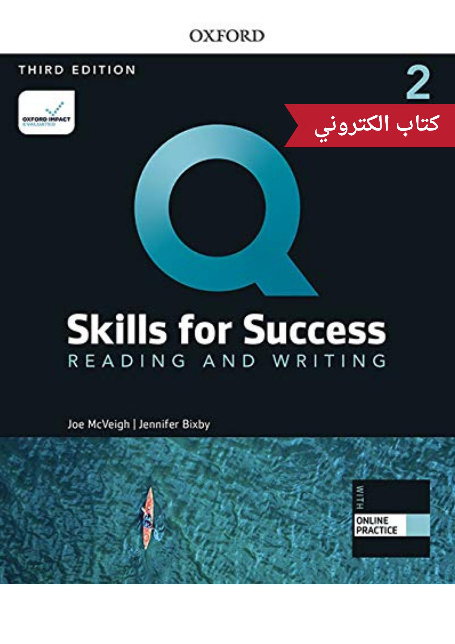 Q Skills ebook Reading and Writing 2