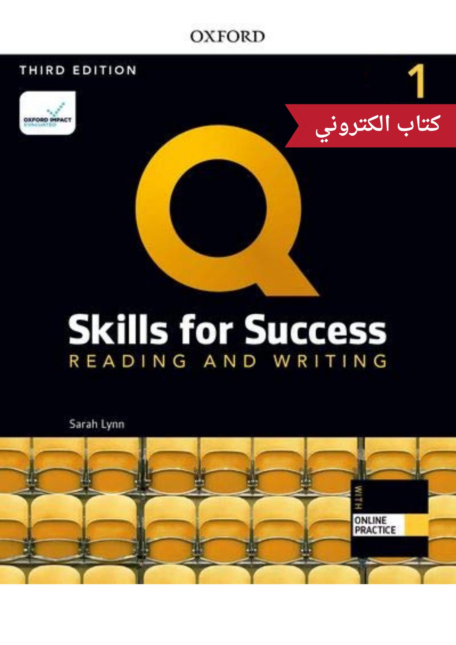 Q Skills ebook Reading and Writing 1