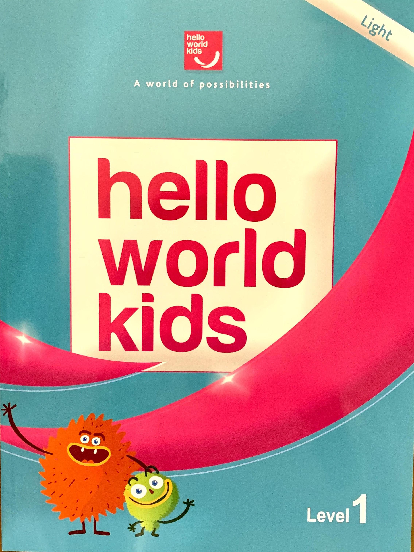 Hello World Kids Light 1