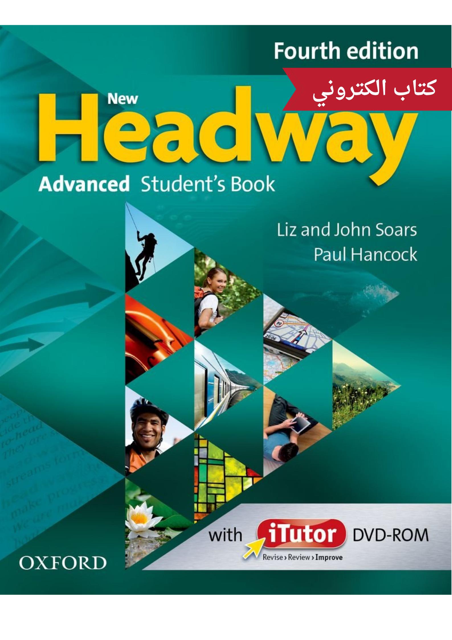 New Headway advanced c1 Student's Book  (eBook)