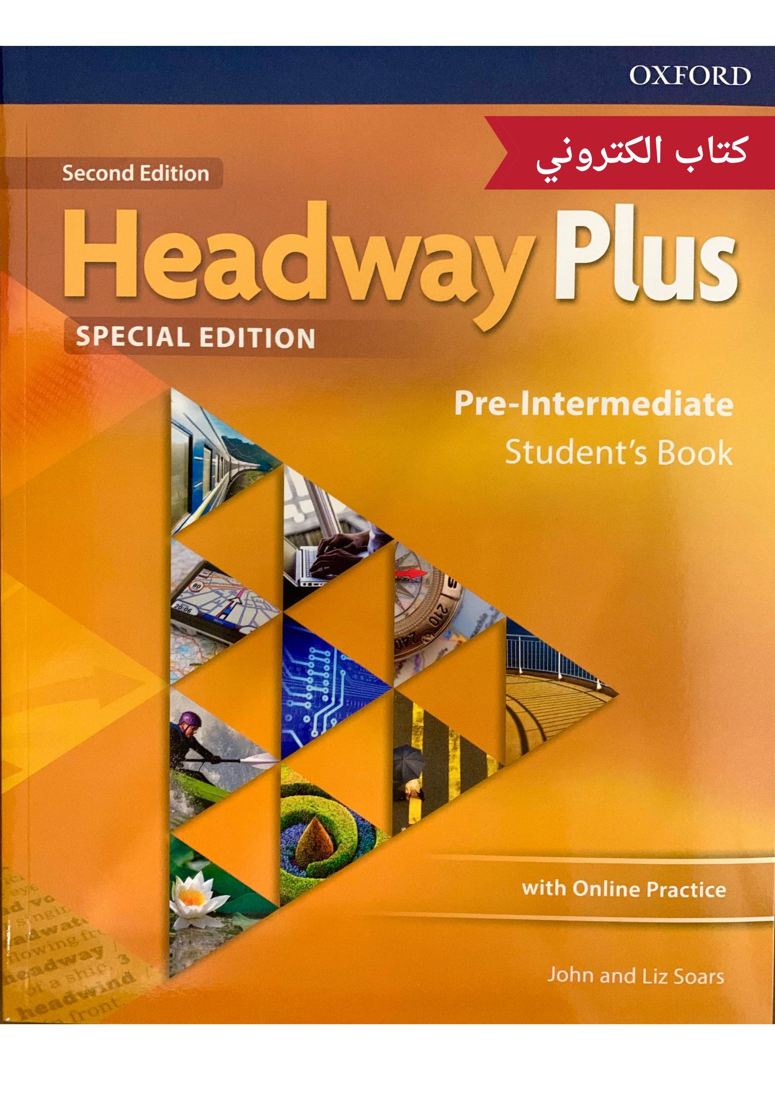New Headway Pre-Intermediate A2 - B1 Student's Book  (eBook)