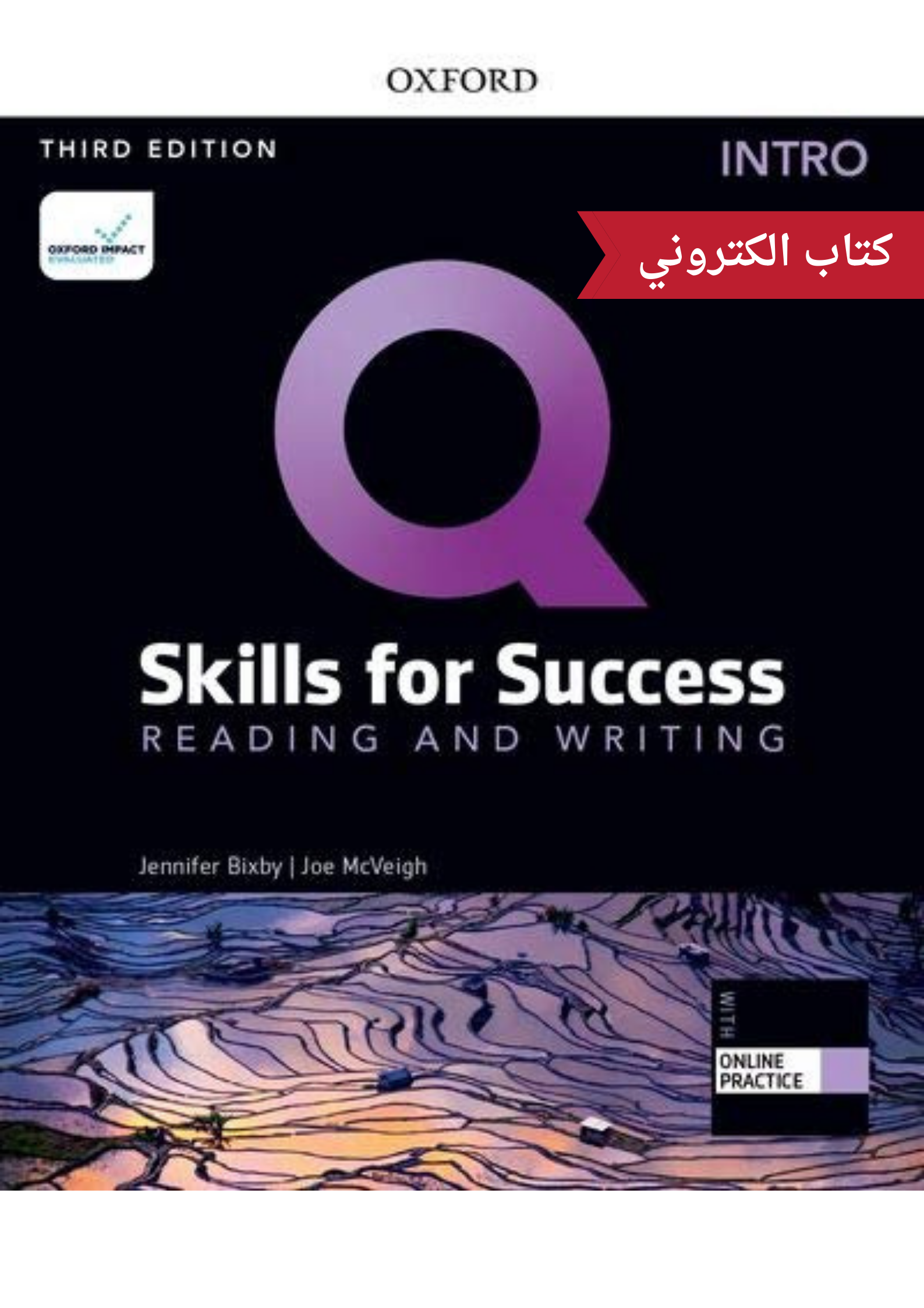 Q Skills ebook Reading and Writing Intro