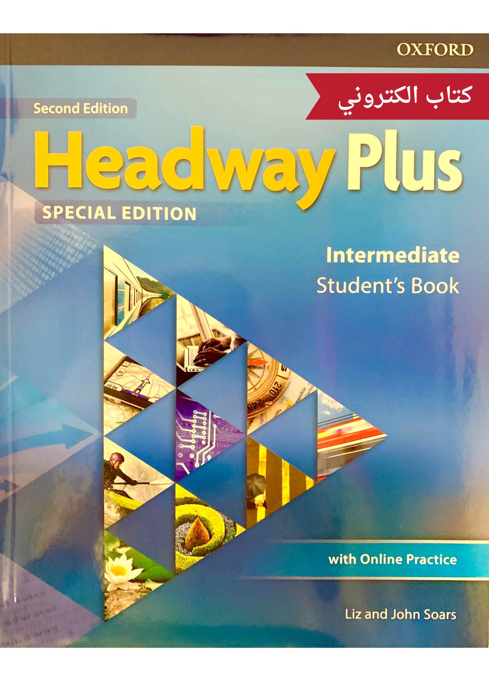 New Headway Intermediate B1 Student's Book  (eBook)